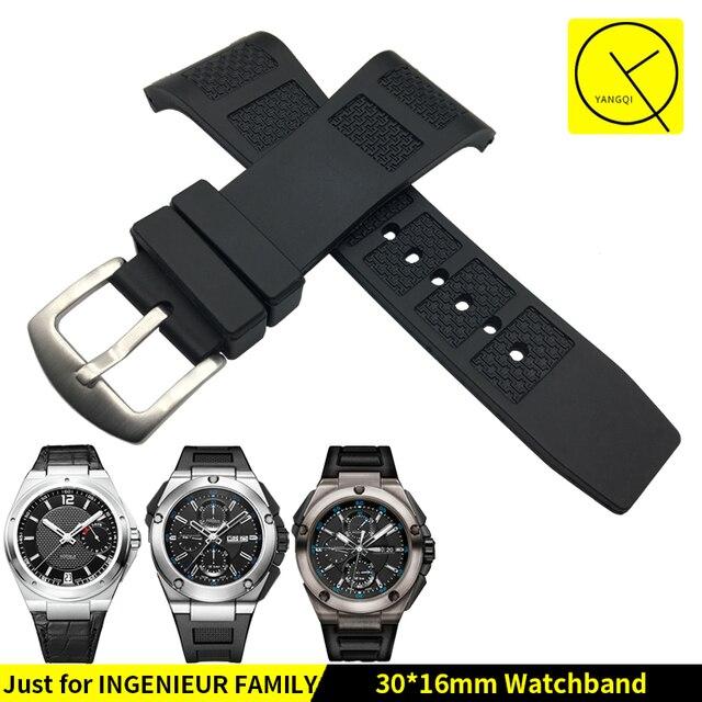 Купить ремешки для часов iwc часы слава созвездие скелетон