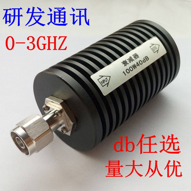 Factory Direct Selling! N Type 100W High-power Coaxial Fixed Attenuator and RF Attenuator 1-60dB direct selling rw7 10 200a outdoor high voltage 10kv drop type fuse