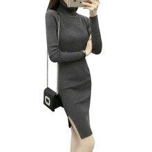 Новый осень-зима Платья-свитеры тонкий Разделение водолазка длинный вязаный Платья для женщин пикантные женские эластичные Bodycon халат платье vestidos ab542