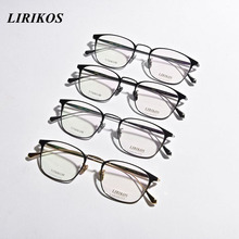 LIRIKOS Pure Titanium  Glasses Temple with Cruciate Flower Granny Chic Men Reading Clear Eye Lens male Spectacle Eyewear