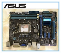 100 Original Free Shipping Motherboard For ASUS P8B75 M LX PLUS DDR3 LGA 1155 Solid Capacitor