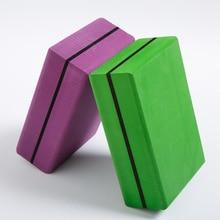 TPE Yoga Bricks High-Density Blocks New Environmental Protection Fitness Foam Roller Accessories  Excise Block