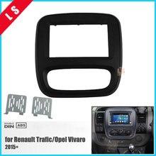 2din автомобиля Радио панель для 2015 Renault Trafic/Opel Vivaro 2 DIN Vivaro DVD Панель Даш Комплект Авто Стерео установка приборной панели Пан