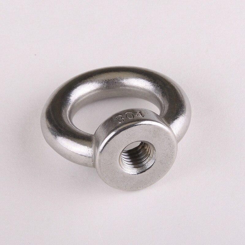 1PCS TJBH 304 Stainless Steel Eyenut M241PCS TJBH 304 Stainless Steel Eyenut M24