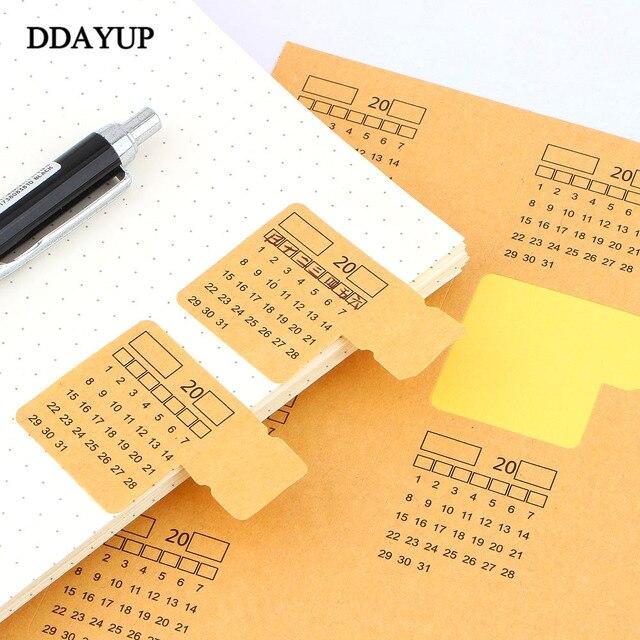2 Sheet Set Can Fill In Calendar Retro Kraft Paper Handwritten