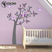 Owl Tree Flowers Birds Vinyl Wall Sticker Decal Decoration