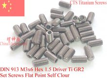 DIN 913 титановые установочные винты M3x3 M3x4 M3x5 M3x6 M3x8 M3x10 M3x12 M3x14 M3x16 плоские, 10 шт. Ti GR2