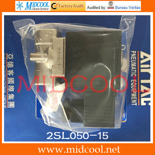 Original AirTAC Fluid control valve (2/2way) 2S Series (Direct-acting and normally closed) 2SL050-15