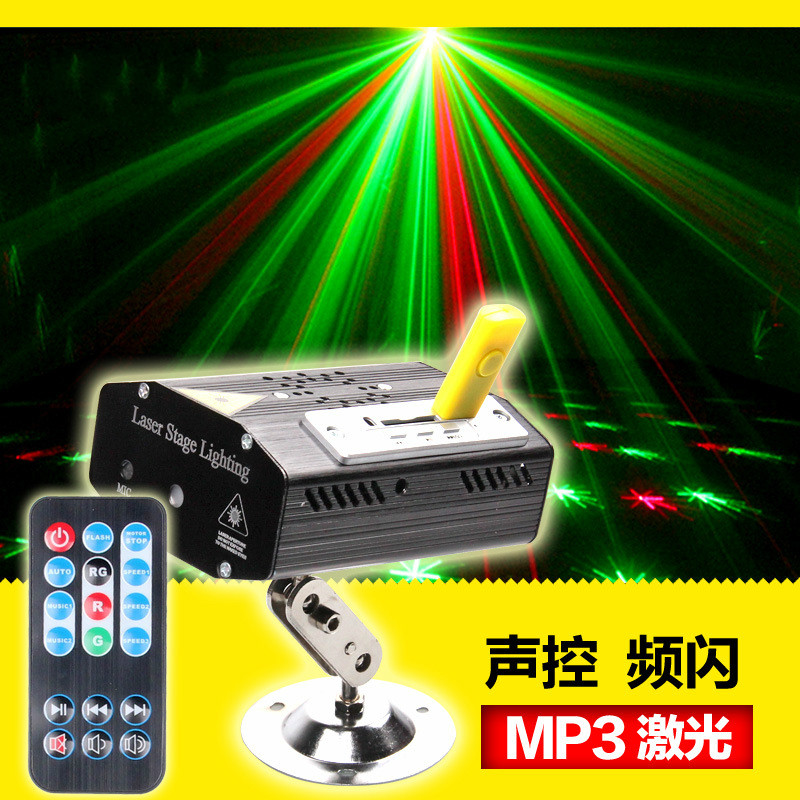 """Remote control laser mp3 stage Mini lights all over the sky star KTV acoustic radium shoots the light Flash disco tyr sumatra all over 3"""" racer"""