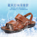 2016 New Men's Sandals Slippers Summer Sandals Wedge Sandals Casual Real Leather Sandals SIZE 38-44 Free Shipping