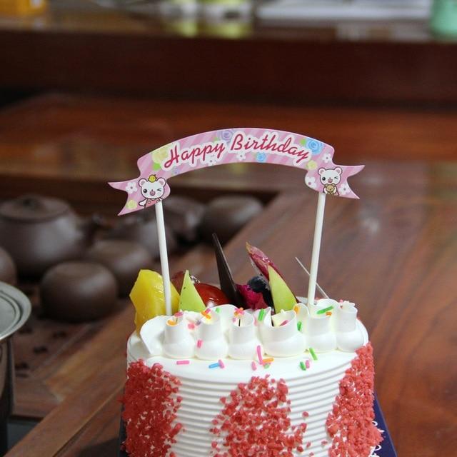 Prime Party Creative Birthday Cake Small Flags Korean Wedding English Funny Birthday Cards Online Elaedamsfinfo