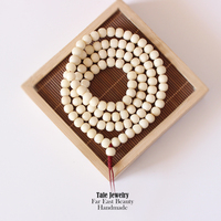 TALE Tibetan Buddhism 108Mala Beads Natural Tagua Nut Beaded Necklace Unisex Exclusive Prayer OM Jewelry Unique