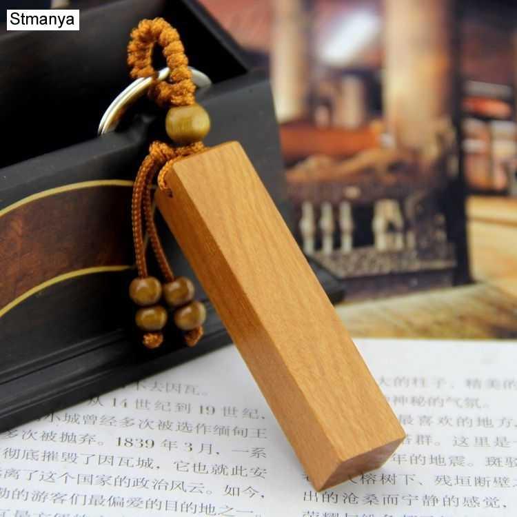 Diy деревянный брелок для ключей Женщины Мужчины автомобиля кольцо для ключей брелок Lucky прямоугольник может быть вырезаны diy ювелирных вечерние Подарочный держатель для ключей K1543