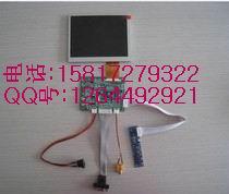AT056TN52V3, AT056TN52V. 3, bordo di driver con un 5.6 pollice schermo LCD originale autenticoAT056TN52V3, AT056TN52V. 3, bordo di driver con un 5.6 pollice schermo LCD originale autentico