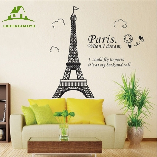 Eiffel Tower In Paris Bedroom Living Room Sofa Wall Decals House Decoration Diy Vinyl Stickers