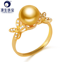 YS 9 10mm AA Grade Deed Gold Natural Cultured South Sea Pearl Rings S925 Silver Rings For Women