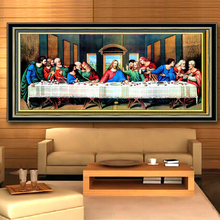 The Last Supper Colorful Diamond Painting