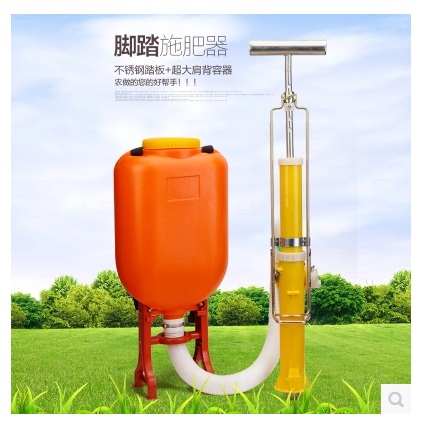 Isted Fully Equipped Fertilizer Licator Fruit Tree Vegetables Nursery Stock