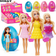 Surprise Egg Doll Lovely Play House Girls Doll Children Collection Figure Kids Toy Beautiful Dressing Up Costume Role Play Games(China)