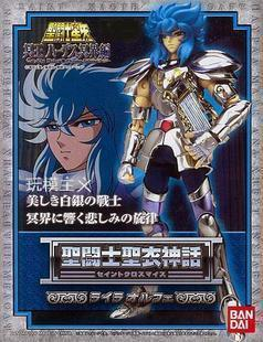 New Arrival Bandai Saint Seiya Cloth Myth Silver Saints Lyra Orphee Action Figure S42 new orleans saints garden gnome 11 thematic