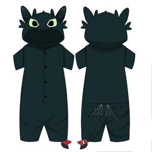 Image 2 - アニメあなたのドラゴン 3 コスプレ衣装歯のないパジャマジャンプスーツ夏毎日カジュアル綿スーツ
