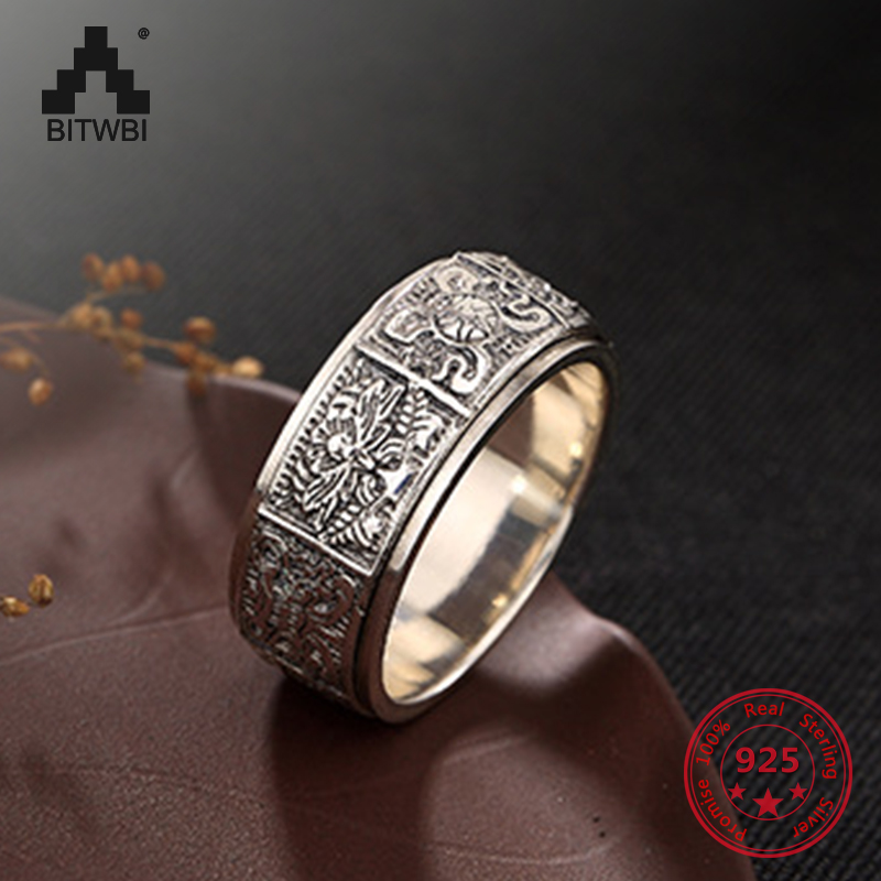 S925 Sterling Sliver Retro Men and Women Ring Buddhism Eight Auspicious Thai Silver Personality Can Rotate Ring Jewelry s925 sterling sliver animal pendant for women personality auspicious carp tassel fish shape pendant necklace best jewelry gift