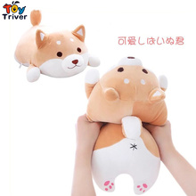 Plush Shiba Inu Toy Stuffed Dog Puppy Doll Dog Ass Pillow Cushion Baby Kids Birthday Christmas Gift Shop Decor Triver стоимость