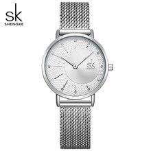 Shengke mulher prata relógio de quartzo para feminino topo marca de luxo relógio de quartzo malha banda moda reloj mujer 2021 novo relógio