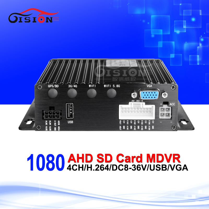 4CH SD AHD Car Dvr ,Audio/Video Recorder Support 256G SD Card Loop Recording Monitoring Automobile 1080 AHD Mobile Dvr 1080 ahd mobile dvr 4ch car dvr motion detective cycle recording i o vehicle dvr support sd card up to 128g free shipping g1