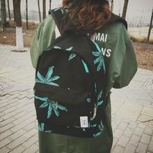 2016 Japanischen Stil Leinwand Verlässt Rucksack Hohe Qualität Student Schultaschen Rucksäcke Für Teenager Mädchen Umhängetasche