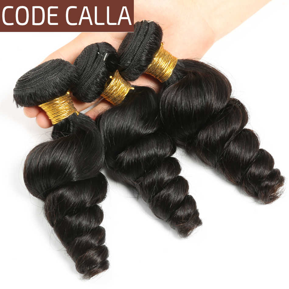 Code Calla Loose Wave Hair Bundles 100% Unprocessed Raw Virgin Human Hair Extensions Bundles Peruvian Hair Natural Black Color