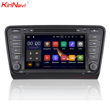 Kirinavi Quad Core Android 7.1 автомобиля Радио GPS dvd-плеер стерео для Skoda Octavia A7 Автомобильный мультимедийный Системы 2014 + С GPS Wi-Fi