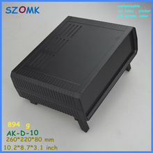 szomk electronic project enclosure junction box (1 pcs) 260*220*80mm plastic box enclosure desktop electric distribution box