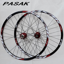 Комплект колес для горного велосипеда PASAK P01, 26 дюймов, передние, 2, задние, 4 герметичных подшипника