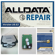 v10.53 alldata and mitchell software installed in diagnostic laptop pc cf-30 toughbook (4gb ram) work for all car repair(China (Mainland))