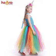 Handmade Colorful Rainbow Tutu Dress Girls Pony Birthday Party Tulle for Halloween Up Kids Elegant Ball Gown