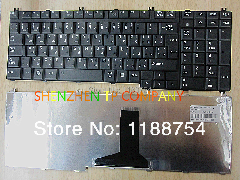 New laptop keyboard For TOSHIBA X505 X500 A500 A505 P200 P300 P505 L350 L500 L505 L535 L550 F501 AR Arabic BLACK Replacement