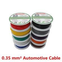 Cable de cobre trenzado para coche, 50 metros, paquete en rollo, 0,35 MM2, 12/24V, 12/0.2mm, Cable de conexión del vehículo
