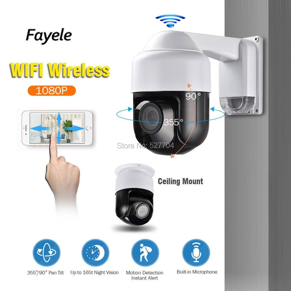 Security Wireless WIFI PTZ IP 1080P Camera 2mp Pan Tilt 4X Zoom IP66 Waterproof Audio Microphone P2P Moible View ONVIF 128G SD