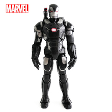 Marvel Avengers War Machine 7 Inch PVC Action Figure Model Toy Dolls Collectible Children Gift New In Stock & Free Shipping