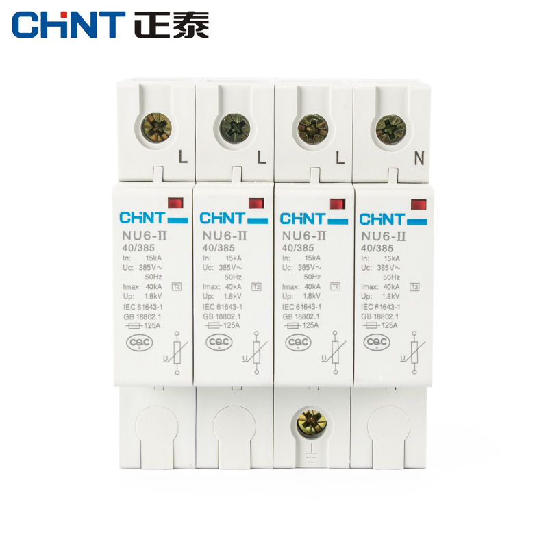 CHNT CHINT Surge Protective Device 1P 2P 3P 4P 15kA 40KA 65KA 100KA NU6-II 40/385 Surge Arrester Protect electric system 385V AC engine swap turbo intake manifold for mitsubishi evo 4 9 4g63 high performance polished it5934