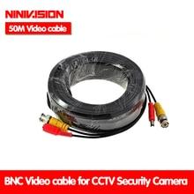 50 m טלוויזיה במעגל סגור כבל וידאו כבל חשמל באיכות גבוהה BNC + DC מחבר טלוויזיה במעגל סגור אבטחת מצלמות משלוח חינם