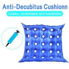 Cojín inflable Anti Bedsore Decubitus, alfombrilla para meditación, hogar, oficina, coche, silla de ruedas, cojines con bomba