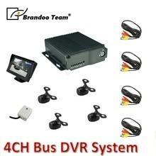 Вождение школа обучение автомобиль видео регистраторы 4CH Авто регистратор с 4 мини автомобиль камера для автомобиля 4ch автомобильный комплект DVR