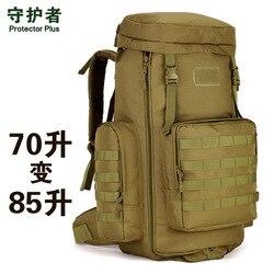 Oraz ochraniacz na zewnątrz wielofunkcyjny wodoodporny profesjonalną torbę górskie 70L konwersji duża pojemność 85L torba podróżna