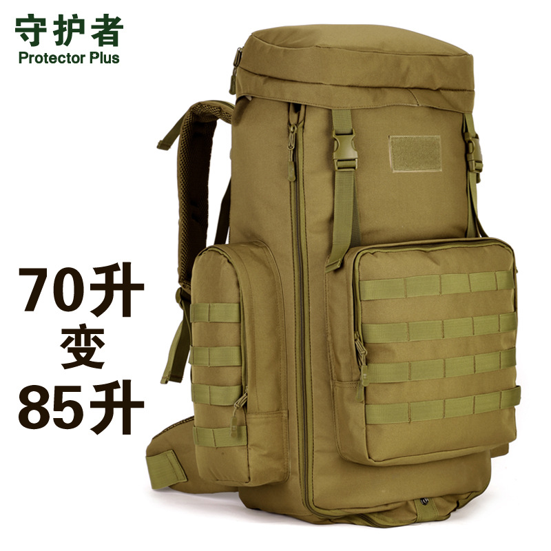 Protector Plus Outdoor multi-functional waterproof professional mountaineering bag 70L conversion large capacity 85L travel bag