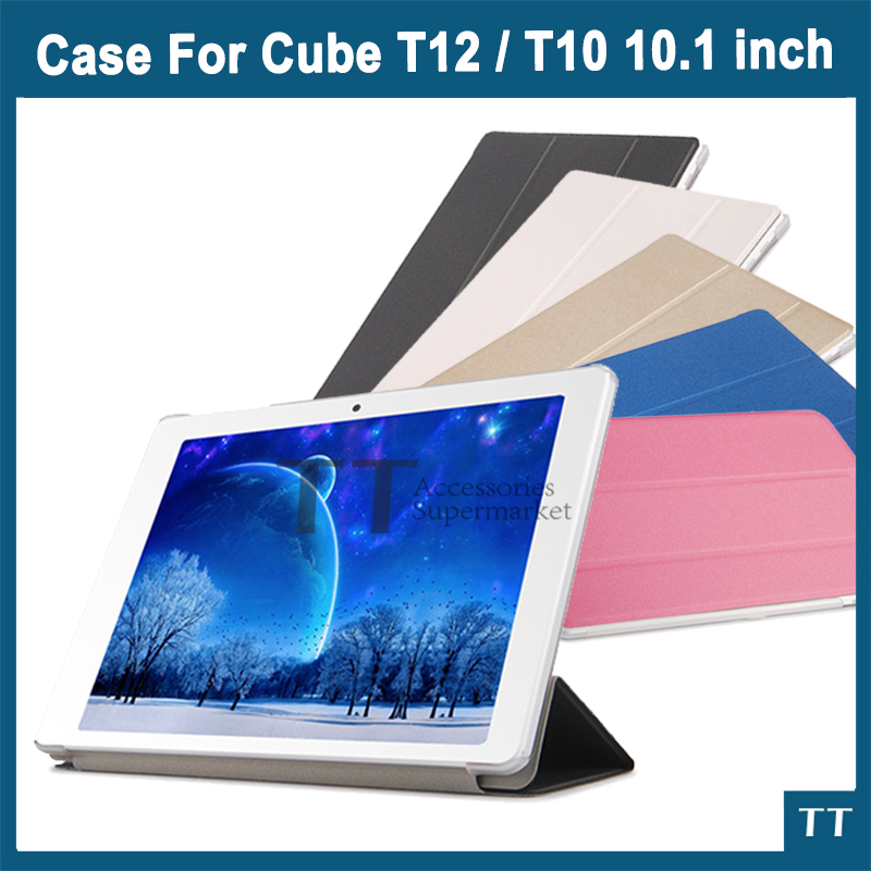High quality Ultra-thin PU case for Case For Cube T12 / T10 10.1 inch Tablet PC +Screen Protector gifts