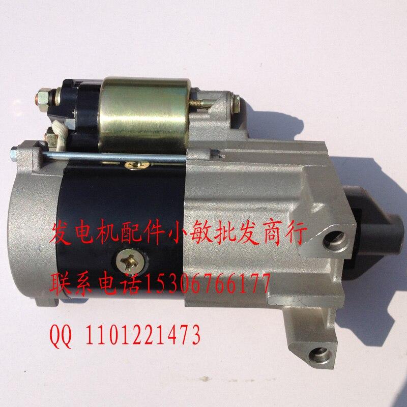 GX620 10KW SHT11500 essence générateur accessoires démarreur