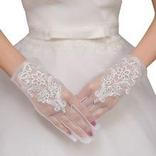 Гламурные перчатки для невесты, Очаровательная женская перчатка с пальцами, кружевные короткие варежки, свадебные платья, аксессуары