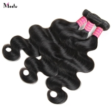 hot deal buy meetu malaysian body wave human hair bundles non remy hair weave bundles natural color 1 3 4 bundles hair extensions